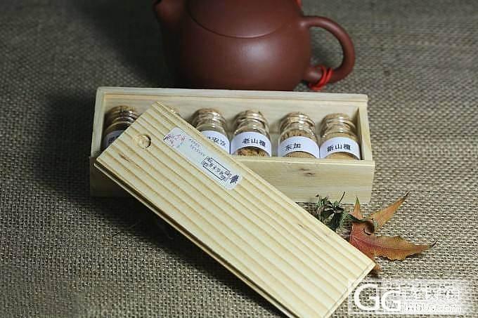 【稀饭香铺】  入门沉香檀香 香粉套..._珠宝