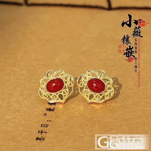 小薇家 出货欣赏 18K黄金高级SH花丝耳钉 珠宝定制_镶嵌珠宝