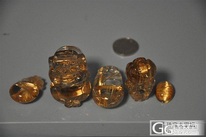 前几年收藏的钛晶物件,给大家养养眼,同时请各位大师兄弟们估价和狂喷,尽量中肯点哦_珠串