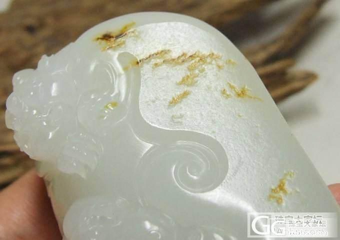 【精玉良品 】 : 118克原籽瑞兽..._传统玉石