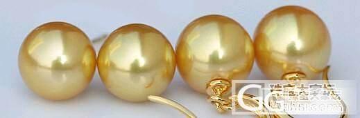 发一些金色AKOYA珍珠给大家鉴赏下!_珠宝