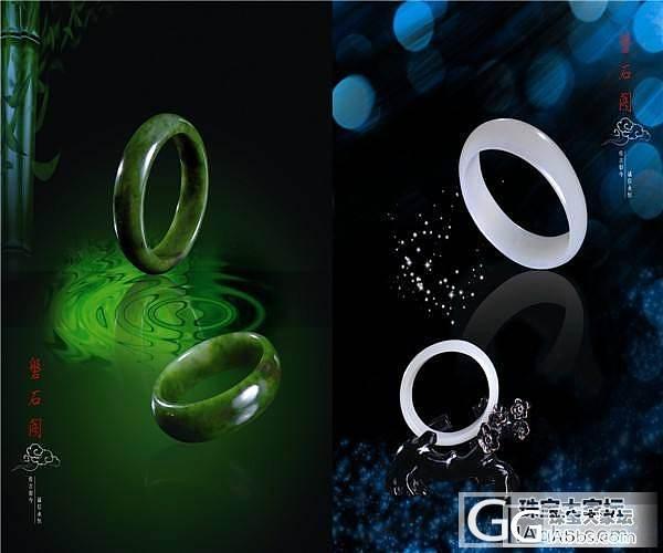 玉石上裂纹对于玉石的影响_珠宝