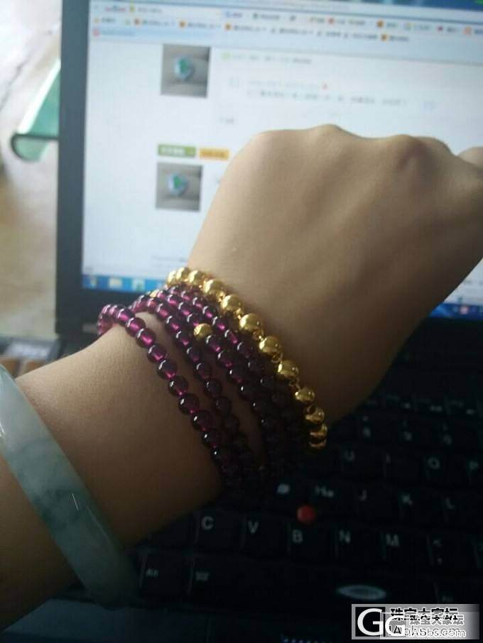 美丽的金价,美丽的珠子_手链金