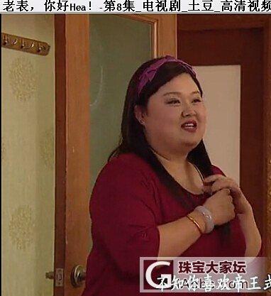 《老表 你好hea!》里面的Vivian带的是胖吧?_金