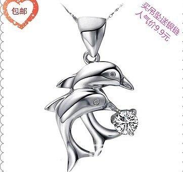 这家的30银的海豚项链可以买吗这个价格