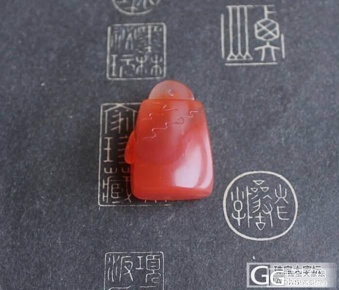 【玥玥的珠宝盒】称心如意 南红挂坠 联合料 苏工名家工作室精品_玥玥的珠宝盒