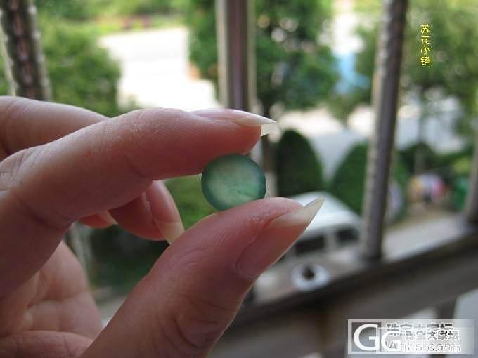 苏元小铺=1个翡翠手镯和一个蛋面(10.31)_翡翠