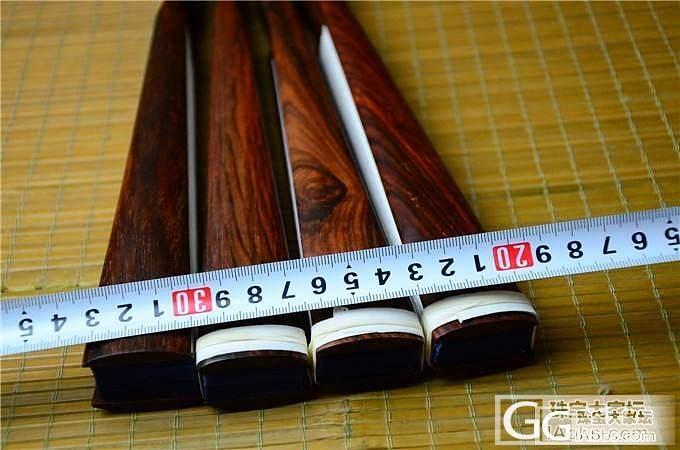 老红木折扇 红酸枝文扇子(第6件)_文玩