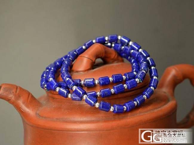 青金石桶珠手串三条 小骆驼文玩_宝石
