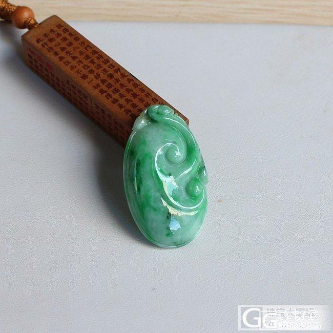 【夏夏翡翠】   辣绿 如意 、 飘绿 平安扣 、冰透 葫芦 ~~_翡翠