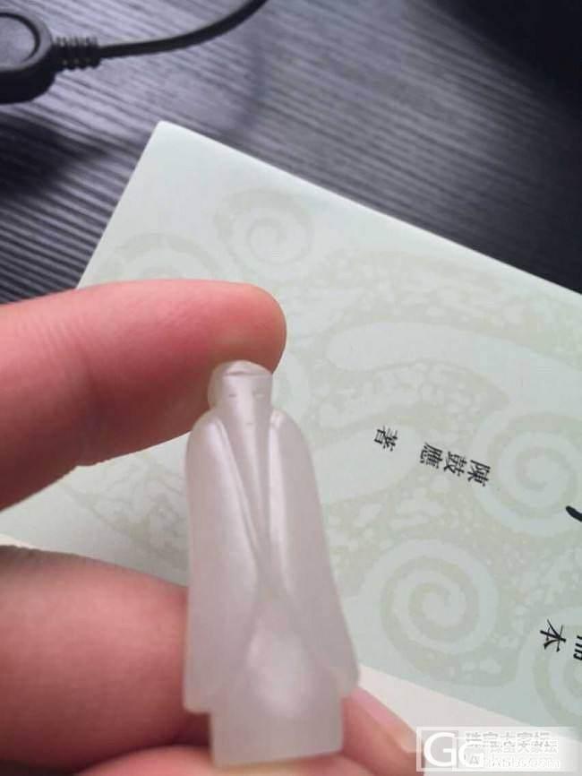 和田玉籽料翁仲_传统玉石