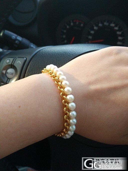 秀一秀今天戴的,珍珠果然还是配珍珠好..._手链金