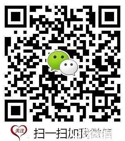 湖北竹山原矿绿松石 文玩配饰_珠宝