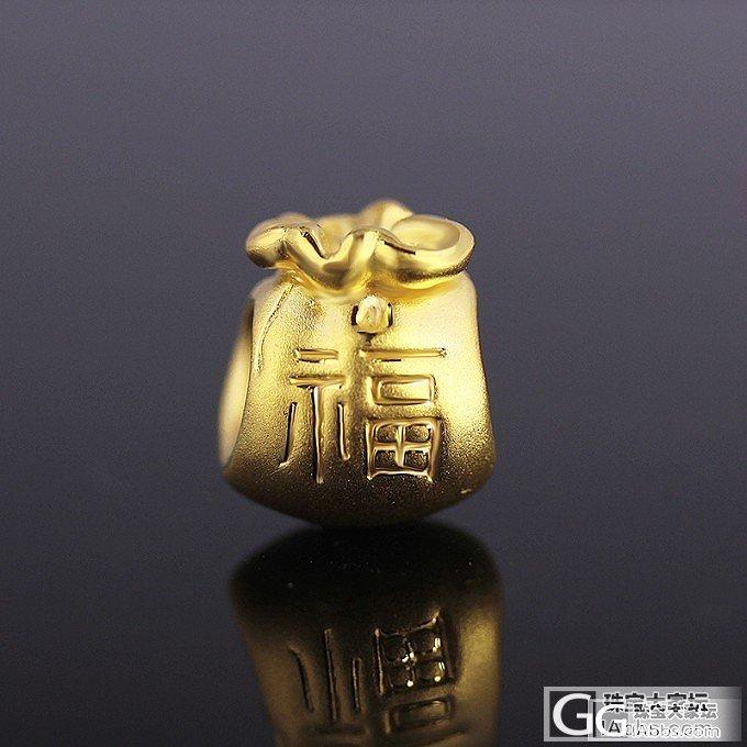 【圣韵宝宝】3D金系列_圣韵钻石