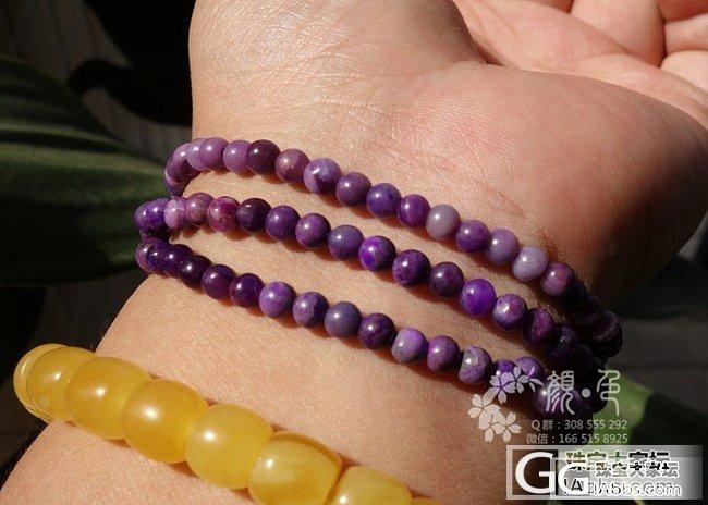 【颜●色】(售罄)两条舒俱来小米珠链