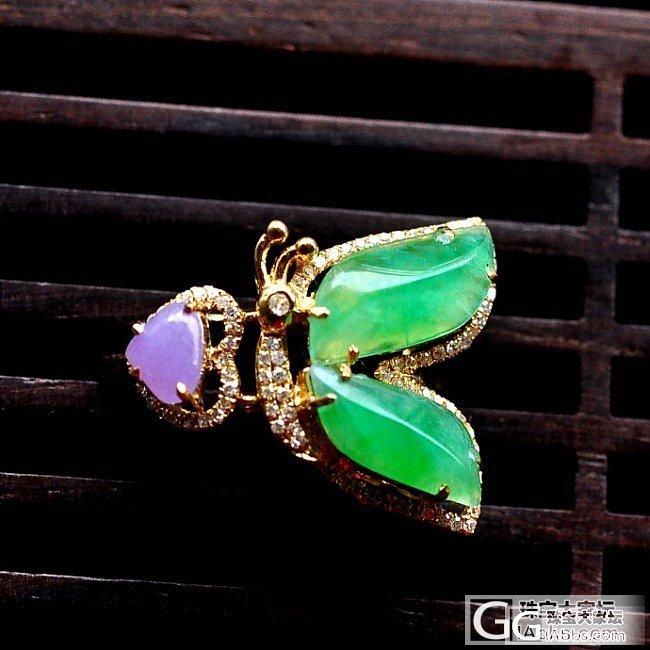【心恋】18K黄金钻石镶嵌老坑冰种阳绿蝴蝶艳紫罗兰心戒指 A货_小凤眼菩提