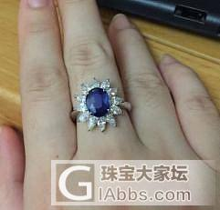大神帮忙看看值不值2.5W_蓝宝石刻面宝石