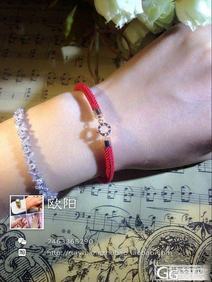 【瑞意邦珠宝】——姐们们千呼万唤的蝴蝶满钻手链终于要开团了_瑞意邦珠宝