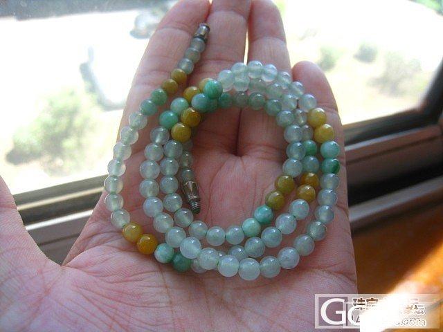 转闲置,出和田玉青花籽料手镯、翡翠三彩项链、手串_传统玉石