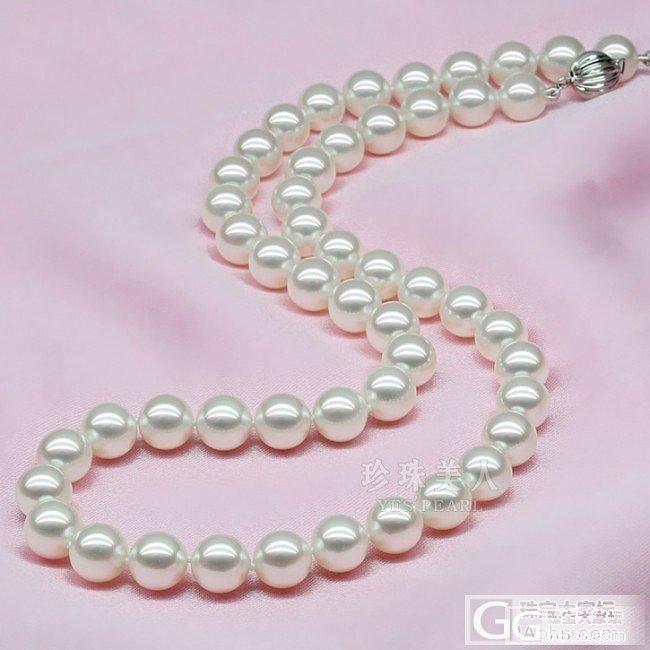 淡水珍珠与海水珍珠的区别_珠宝