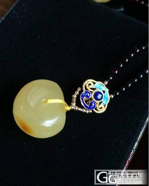 -------_有机宝石