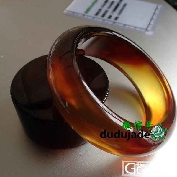 【Dudu】琥珀缅甸金棕珀扁条58_Dudu翡翠