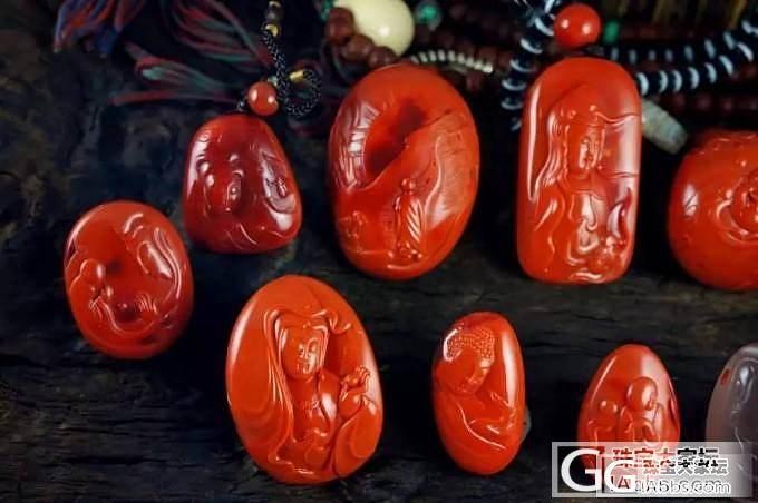 南红雕件集——浮生世家_南红