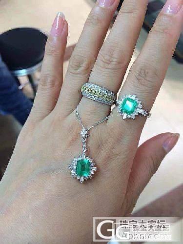 超低价 祖母绿套装 戒指和吊坠 只要..._宝石