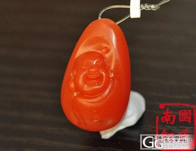 南红挂件,这个是真好,料好、雕工好、吉利_珠宝
