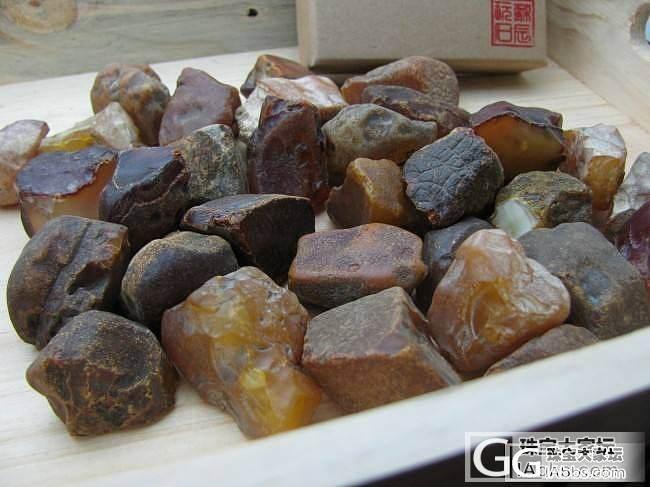 【苏辰顽石】琥珀蜜蜡原石、成品批发零售_有机宝石