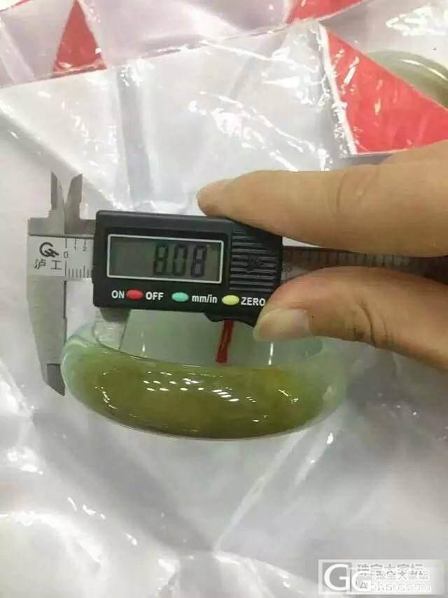 完美豆绿带黄翡冰种宽边手镯,种水佳,..._翡翠