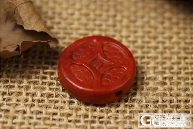【稀饭香铺】南红玛瑙 铜钱背云 DI..._玛瑙