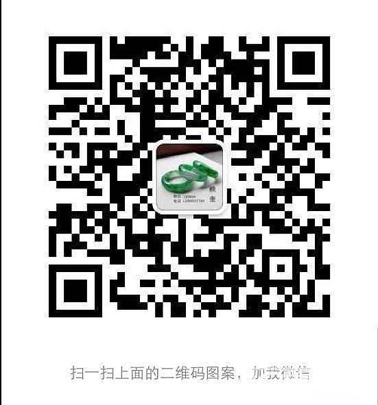 【 赖奎翡翠 】 正阳绿美镯         惊艳 微信LK8668_翡翠