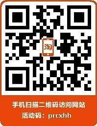 【荣毅】7月3日上新:冰透细润青海料12颗手串_传统玉石