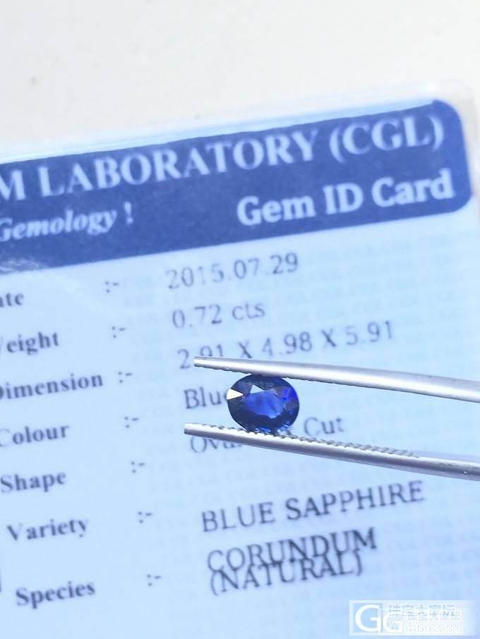 刚从斯里兰卡收的几颗皇家蓝宝石,大家..._蓝宝石刻面宝石