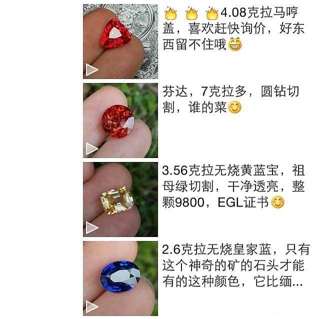 【皇家蓝彩宝】上新_上海皇家蓝彩宝