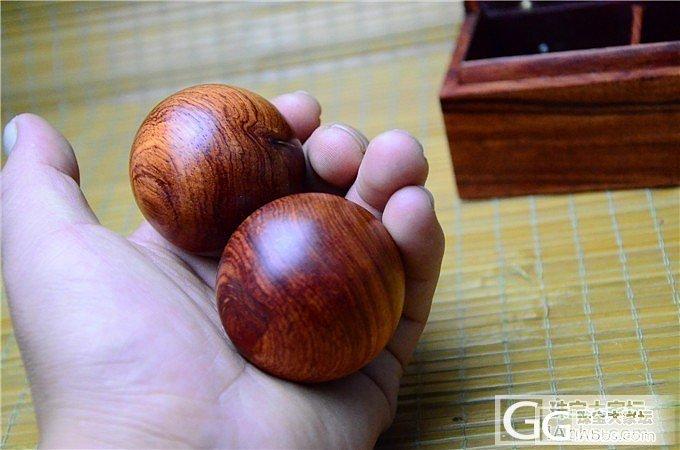 白酸枝手球健身球带盒子(第5件)_文玩