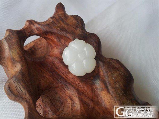 和田玉精品 90年代于田料 高白羊脂..._传统玉石
