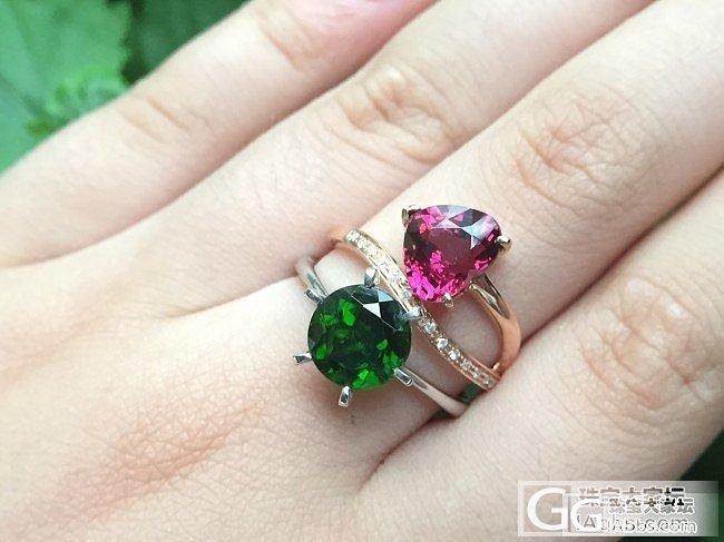 石榴石戒指与透辉石戒指这样戴,姐妹们怎么看_新人报到