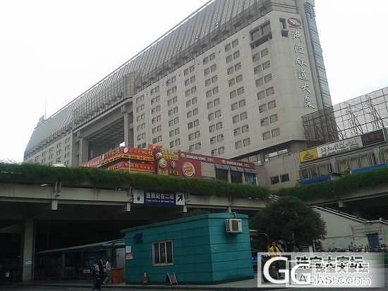 杭州白马珠宝市场华东地区最大的专业珠..._珠宝