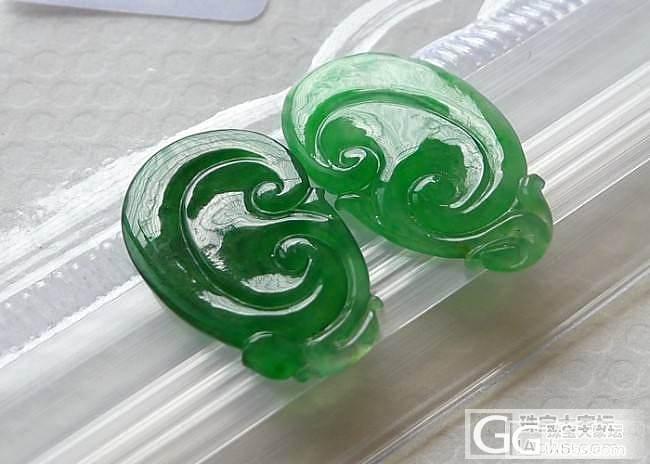 【雅美玉翡翠】A货翡翠绿如意一对_珠宝