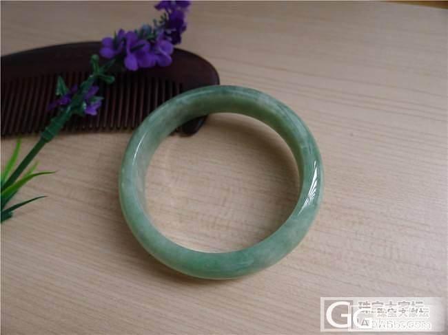 【小蛋蛋美玉】绿色扁圆条手镯,微信号:feicui200_小蛋蛋美玉店
