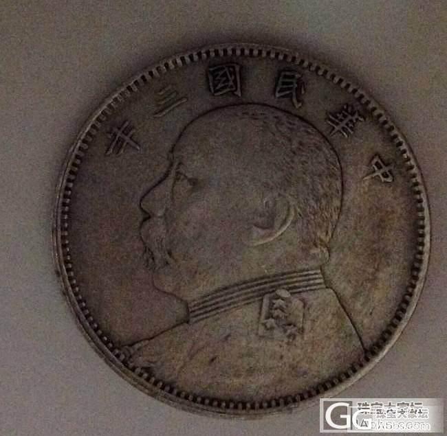 中元_钱币