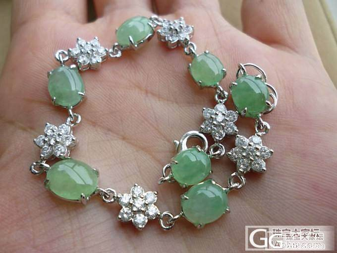 冰种阳绿925银手链_珠宝