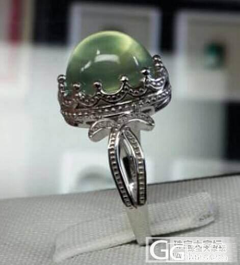 【傲蕾伊兰珠宝】长草尚美的皇冠款有一起团的吗_傲蕾伊兰珠宝