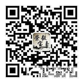 【荣毅】5月9日上新:俄料高白平安无事牌_传统玉石