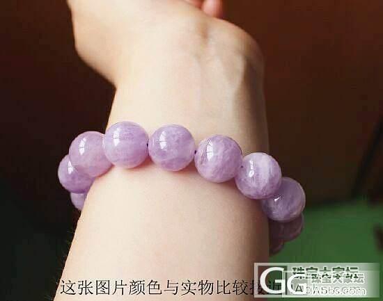 【秒杀】 14mm大珠珠手串 只要110元_宝石