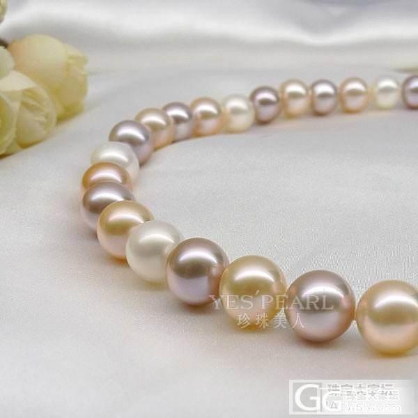 珍珠的种类有哪几种?_珠宝