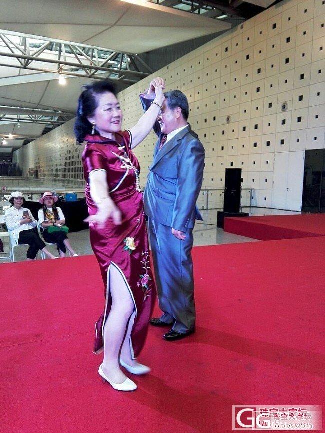 今天在上海珠宝展上外婆外公们的展示,..._展会闲聊