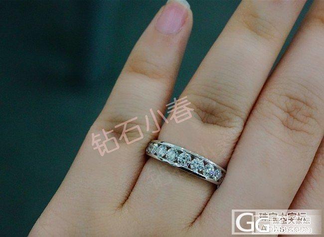 新款钻石排钻,可做对戒!款式(二)_钻石小春